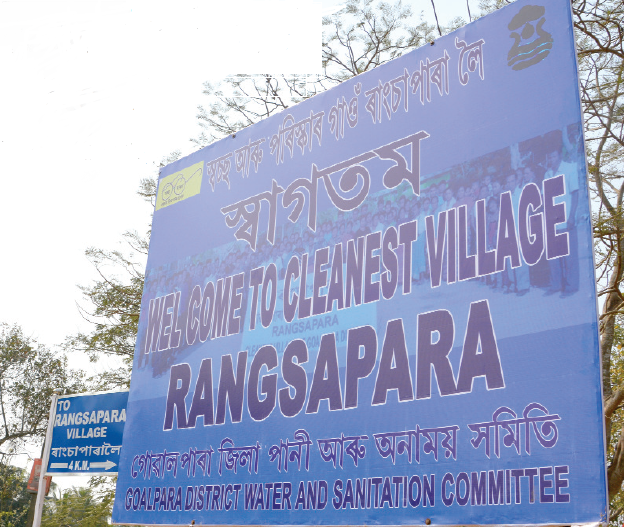 For Assam's 'cleanest village'  Perfection is a Road, Not the Destination